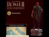Total War: Rome II Rise of the Republic – Бренн