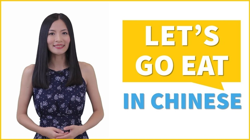 Learn Chinese for Beginners   Chinese Speaking Conversation HSK1 Listening Practice VII.I