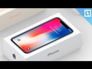 Тестируем новый Iphone X