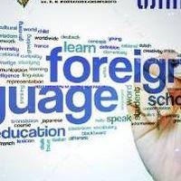 Логотип Иностранный отдел в Молчановке