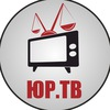 YURTV -  юридические публикации и видео