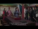 [Тигрята на подсолнухе] - 97/134 - Тэ Чжоён / Dae Jo Yeong (2006-2007, Южная Корея)