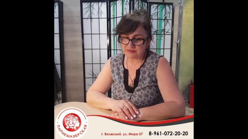 Видео отзыв о маникюре. Парикмахерская Волжский Троя
