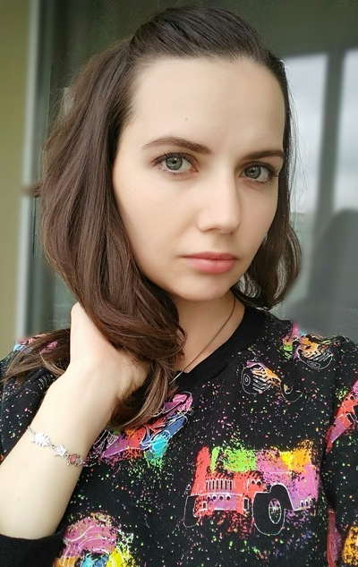 Катя Бахарева
