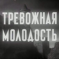 Георгий Мондатов