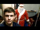 Как правильно встречать Деда Мороза