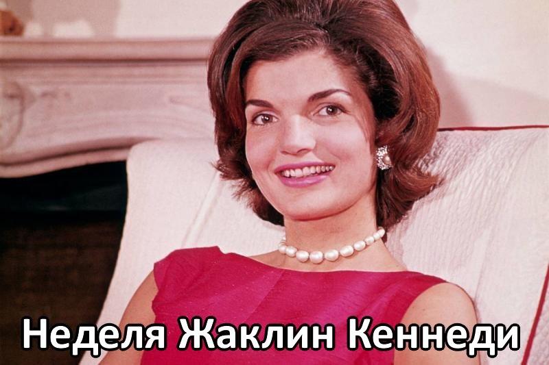 Пацанки 2 сезон 3 выпуск 31 августа 2017 г. неделя Жаклин Кеннеди