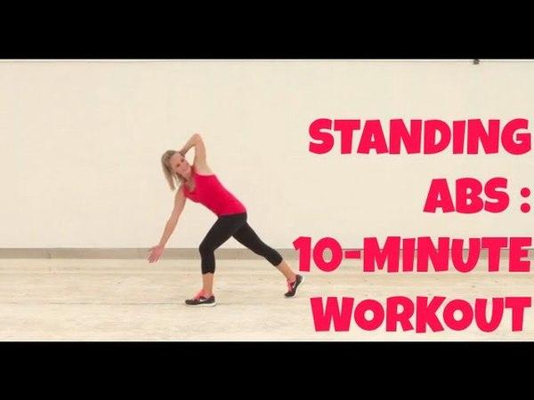 Jessica Smith - Standing Abs No Equipment   Тренировка живота в положении стоя