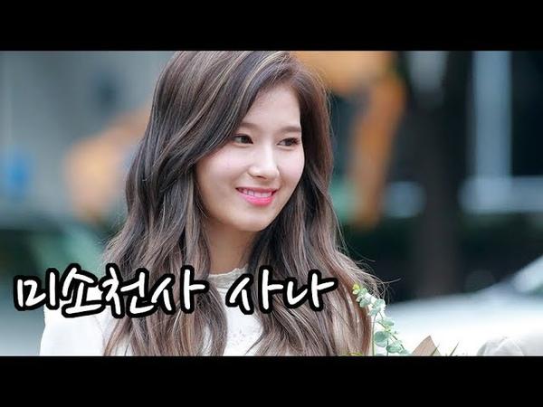 [S영상] '뮤직뱅크 출근길' 컴백 트와이스, 여성솔로주자 경리-제시