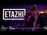The Вышка — интервью с участниками группы ETAZHI