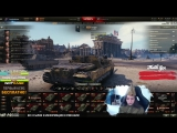 ● World of Tanks ● С Днем победы!
