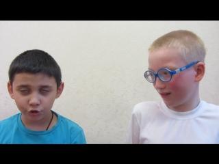 Антон и Дамир