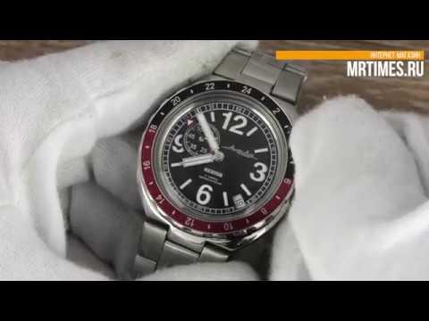 Восток Амфибия Нептун 960762. Обзор часов от MrTimes.ru