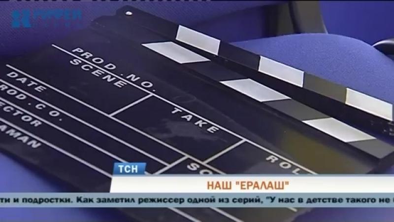 В Перми стартовали съемки нового сезона пермского Ералаша