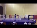 Чемпионат Самарской области 2017 2 Бой 1 раунд