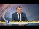 Счетная палата заявила что РФ управляется из за рубежа