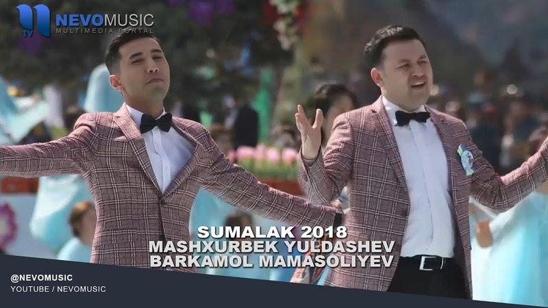 Mashxurbek Yuldashev va Barkamol Mamasoliyev - Sumalak (Andijon Navro`z 2018)