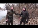 Весна в Астрахани Подводная охота советы по снаряжению и хорошее настроение
