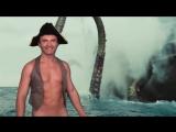 Александр Пистолетов - Я российский новый пират (без цензуры)