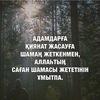 Акку Уразгалиева
