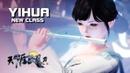 Moonlight Blade - Yihua (New Class) Creation Starting Zone Gameplay - F2P - CN