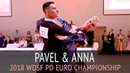 Павел Непомнящих - Анна Харитонова | Танго | 2018 WDSF PD Чемпионат Европы - Четвертьфинал