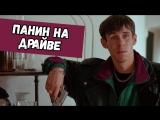Дима Бикбаев. ХайпNews [04.02]