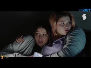 СТЫД: Франция / SKAM: France (2 сезон 4 серия)
