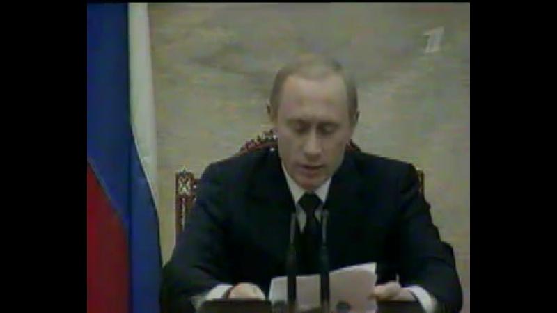 Ирак.20 марта,2003.Война в Ираке.Позиция России.
