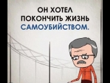 doc497099437_493475006.mp4