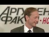 Михаил Задорнов: «У меня отношения с залом, как с женщиной»