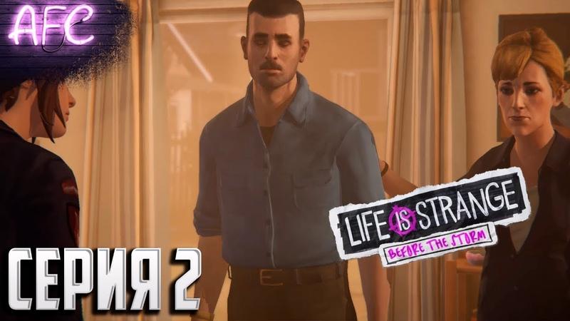 Life Is Strange Before the Storm Эпизод 3 Ад пуст ➪ Серия 2 ➪ Скорбящий вояка