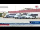 Маршрут построен в «Крымавтотрансе» рассказали, какие перемены ждут пассажиров в ближайшее время