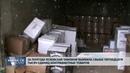 Новости Псков 07.06.2018 За полгода Псковская таможня выявила свыше 15000 единиц контрафактов