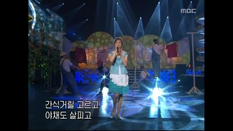 Lee So-eun - Kitchen @ Music Camp 20030315