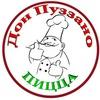 """Пиццерия """"Дон Пуззано""""  Аксай"""