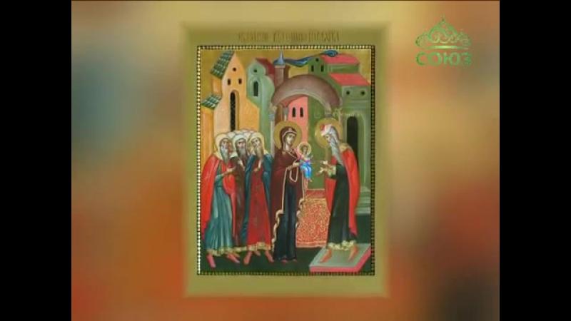 Обрезание Господне (из цикла Неизведанное Православие)