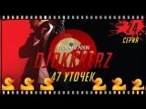 47 Уточек - Hitman: Absolution