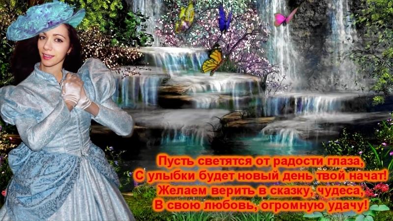 Гифка с Вашей фотографией ( цена 40 рублей). Нажми на КЛАСС если понравилось. Пусть будет в жизни всё, как в сказке,