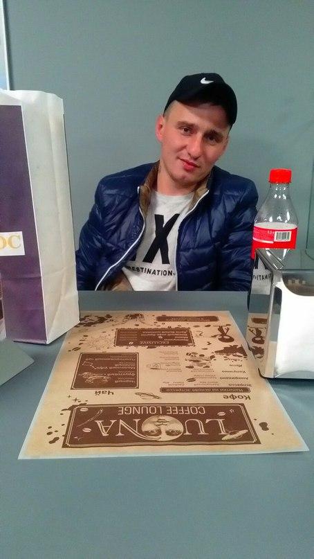 Sergey, 29, Kemerovo