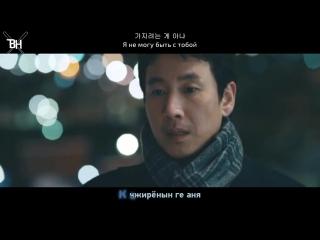 [KARAOKE] Je Hwi - Dear Moon (OST My Mister) (рус. саб)