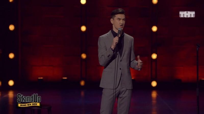 Stand Up: Нурлан Сабуров - Можно ли давать сдачу на кулаки?