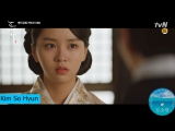 Guardian _ The Lonely and Great God 충격적 진실! 김소현, 유인나의 전생이었다! 161230 EP.9