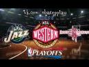 Utah Jazz vs Houston Rockets 08.05.2018 NBA Playoffs 2018 West Round 2 Game 5 Виасат Viasat Sport HD RU