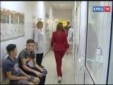 В Елецком врачебно-физкультурном диспансере провели день открытых дверей