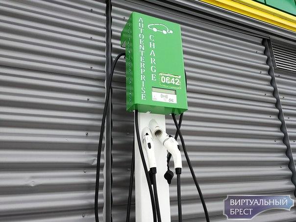 Новая станция для зарядки электромобилей появится на трассе М1 в Ивацевичском районе