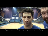 khimkibasketTV: занятие One Team Khimki с Гиллом и Соколовым