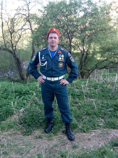 Константин Ошкин