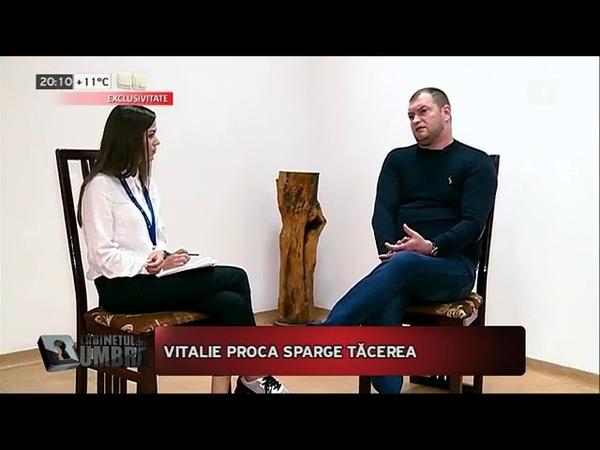 Interviu cu Vitalie Proca, în EXCLUSIVITATE la Cabinetul din Umbră.