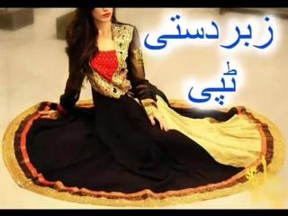 Pashto - new Sad tapy 2018